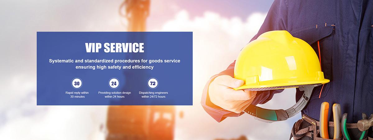Aimix Service